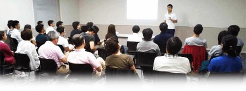 スポーツメンタルコーチ養成講座