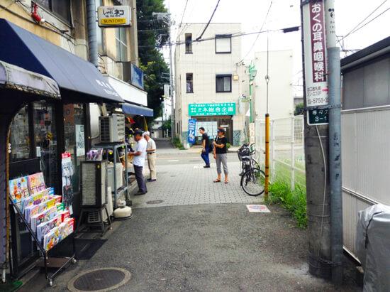 スポーツメンタルコーチ鈴木颯人,事務所へのアクセス