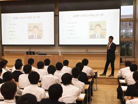 スポーツメンタルコーチ鈴木颯人,コーチングって?