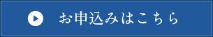 スポーツメンタルコーチ,資格講座,養成,鈴木颯人